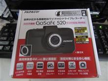 PAPAGO!GoSafe 520
