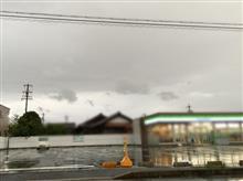 台風16号で、、、