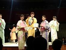 9月17日 チーム8 絢爛とか爛漫とか 品川プリンスホテル クラブeX