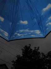 傘の中は青空!