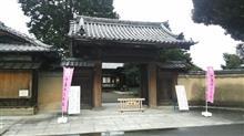 中島知久平邸に行ってみた。