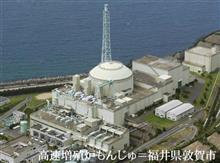 もんじゅ廃炉へ(1)~夢の原子炉迷走20年