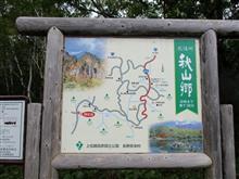 KUGAで新潟と長野のくねくね道堪能ツアー2~そして群馬(草津)へも行きました