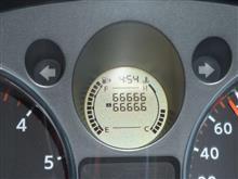 祝66,666km!
