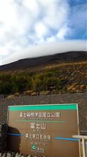 富士山初冠雪を信じてくれないとな!?