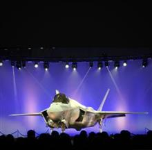 空自の最新鋭戦闘機‼️