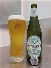 幻のイタリアビール