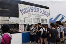 横田フレンドシップフェスティバル2016 その2