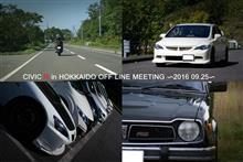 CIVIC R in HOKKAIDO OFF LINE MEETING ~2016 09.25~