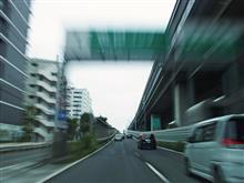 東京都世田谷区砧公園(東京インター)