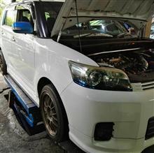 change brake oil
