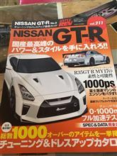 札幌のクルーズ R35 HYPER REV!