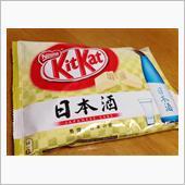 日本酒KitKat(JAPA ...