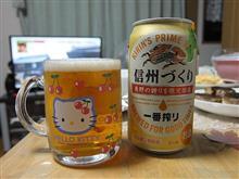 一番絞り47都道府県のビール(No.12 長野)