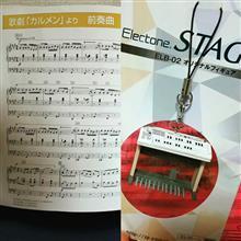 初めてのSTAGEA(^_^)