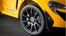 マクラーレン「P1」の電気自動車バージョンを発表!
