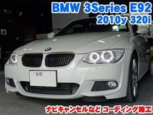 BMW 3シリーズ(E92) ナビキャンセルなどコーディング施工