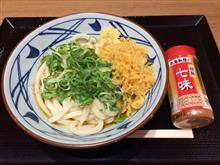 讃岐釜揚げうどん 丸亀製麺 芝浦シーバンス店