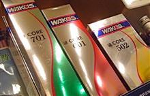 究極の添加剤!? WAKO'S COREシリーズ、ただいま入荷