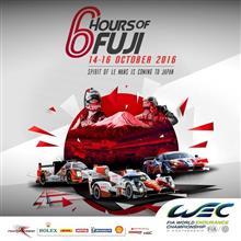FIA WEC(世界耐久選手権) 第7戦富士の暫定エントリーリストが更新!
