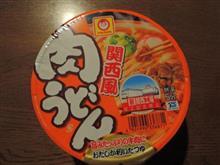 マルちゃん・関西風肉うどん&v(^^)△