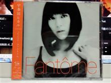 160930-5 Fantôme・・・