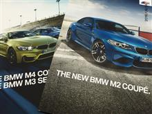 BMW M2 MTモデル販売開始