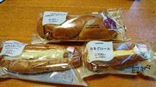 ローソンでパンを・・・