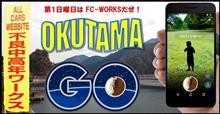FC-WORKSフリョチュウステッカー大量製作(^-^)