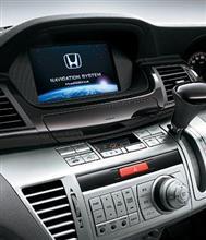 プログレッシブコマンダー, リアカメラ付音声認識Honda・HDDナビゲーションシステムとSDカードの件