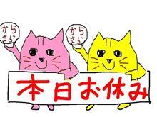 燃費観察 ~'16年9月版~ プレマシー編