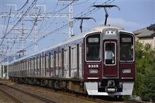 阪急京都線をただただ撮る!!