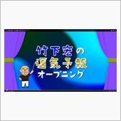 【運気予報】秋本番でイベント ...