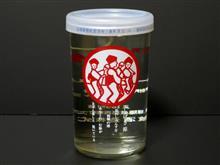 カップ酒1415個目 隠岐誉(しげさ節) 隠岐酒造【島根県】