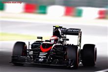 いよいよ、2016年 F1日本グランプリ開幕ですね~♪