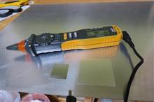 導電性アルミテープ…