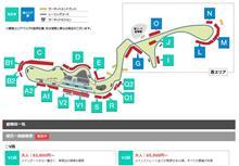 F1日本GPフリー走行日 2016。