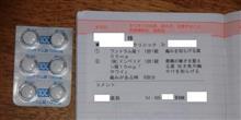 治療じゃなく鎮痛剤での副作用でダウン(+_+)