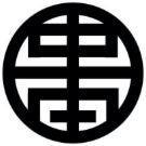神奈川及東京二十三区外拉麺十番勝負(参)