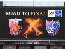 YBCルヴァンカップ準決勝第2戦 FC東京戦(H)