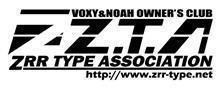 第37回 Z.T.A北陸支部公式オフ会