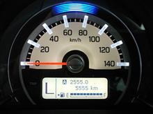 5,555km