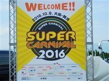 ワゴニストスーパーカーニバル2016