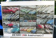 DEMIO 20th Anniversary Meeting 開催されました。