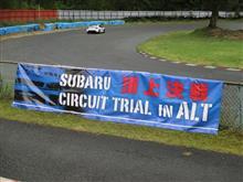 スバルサーキットトライアル 2016
