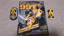 GP CAR STORY Vol.17 Lotus 99T