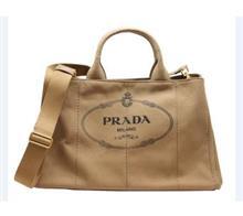 ギフトにもぴったりなプラダの新作バッグ!ラグジュアリーな空気感と、遊び心が溢れる