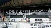 高田橋に行ってきた