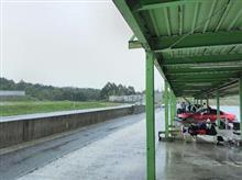 雨の備北で、「また~~~~~!!」