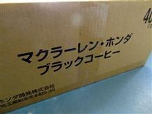 マクラーレン・ホンダ オリジナル缶コーヒー
